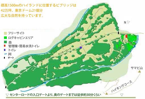 area-guide-